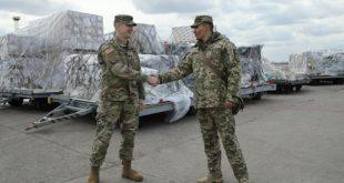 مساعدات أمريكية